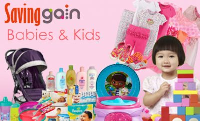 Baby Items Discount Coupon Codes