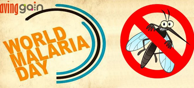 World Malaria Day, World Malaria Day 2018, World Malaria Day 25th April 2018, International Malaria Day, International Malaria Day 2018, International Malaria Day 25th April 2018, Malaria Day, Malaria Day 2018